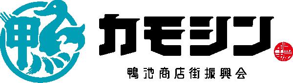 kamoshin.net