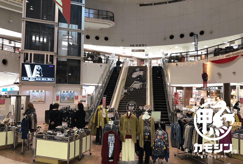ニシムタスカイマーケット鴨池店