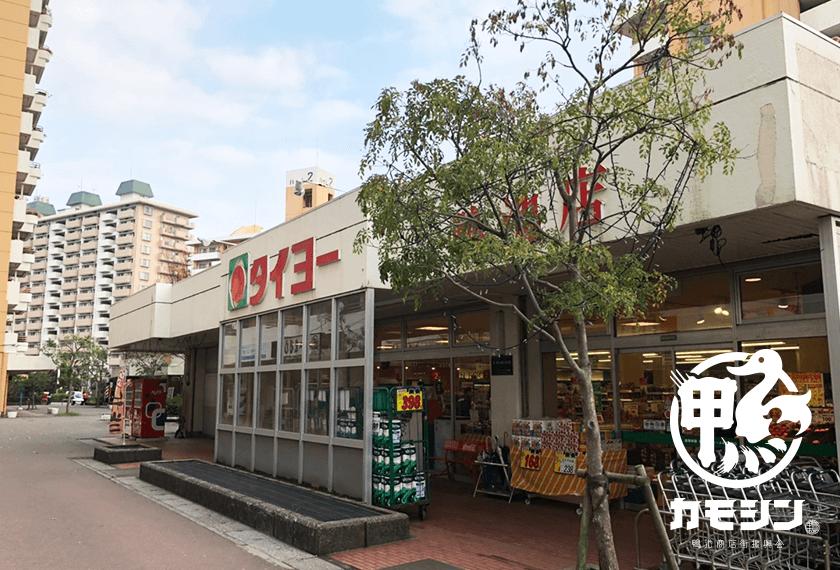鴨池ハイム商店街