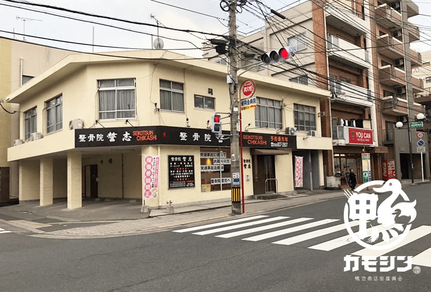 真砂本町大店会